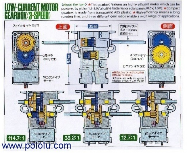 Tamiya 70203 Low-Current Motor Gearbox (3-Speed) POLOLU-2196 Pololu Australia - Express Delivery Australia Wide (Image 4)