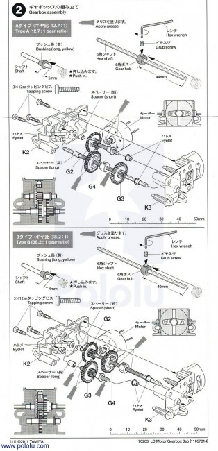 Tamiya 70203 Low-Current Motor Gearbox (3-Speed) POLOLU-2196 Pololu in Australia - Express Delivery Australia Wide (Image 6)