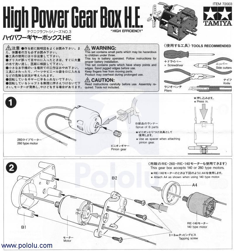 Tamiya 72003 High-Power Gearbox Kit POLOLU-72 Pololu Australia - Express Delivery Australia Wide (Image 4)