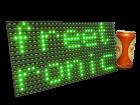 Freetronics DMD: Dot Matrix Display 32x16 Green CE04539 Freetronics Australia (Thumbnail 1)